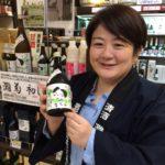 地元姫路市手柄の造り酒屋さんの搾りたてを買ってきました!