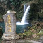 仏教では親に対する恩を10個に分けて教えられていますが、あなたはいくつ自覚していますか?